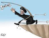 أحلام خامنئى التوسعية تقود إيران للهاوية.. بكاريكاتير اليوم السابع