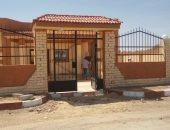 محافظة البحر الأحمر : الأنتهاء من انشاء مكتب عمل بمرسى علم بتكلفة مليون ونصف