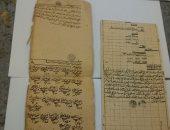 الآثار تضبط 7 طرود بها 3 كتب ومخطوطات قبل تهريبها