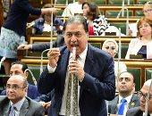 البرلمان يبدأ مناقشة مشروع قانون تنظيم الأبحاث الطبية الإكلينيكية - صور