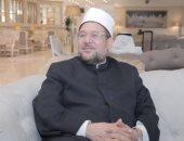 تعيين 143 إمامًا وخطيبًا فى مسابقة وزارة الأوقاف بينهم 7 أئمة بدمياط