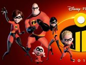 غدا عرض خاص لفيلم Incredibles 2 بحضور صناعه فى فرنسا