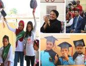 """""""التضامن"""" تحتفل بتخرج 1000 طفل بالدويقة ومحو أمية أمهاتهم"""