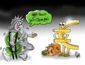 حال الدنيا.. ماذا يحدث لو انهار الدولار؟