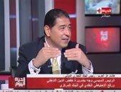 التجارى الدولى: التعويم قرار تاريخى ونجح بـ 100%.. وبنك مصر: نجاحه وصل لـ 300%