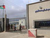 سلطات الاحتلال الإسرائيلى تعيد فتح معبرى كرم أبو سالم وإيرز بقطاع غزة
