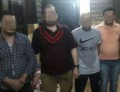 القبض على 6 عاطلين انتحلوا صفة ضباط واستولوا على أموال طبيب بالنزهة
