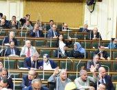 مجلس النواب يوافق مبدئيا على تعديلات قانون تفضيل المنتجات المصرية
