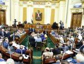 مجلس النواب 2020.. تعددية تخدم الحياة السياسية (فيديو)