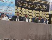 صور.. محافظ الأقصر ومدير الأمن يشهدان جلسة صلح بين عائلتين فى إسنا
