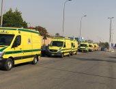 """أهال قرية """"أنشاص البصل"""" يطالبون بتوفير سيارة إسعاف"""