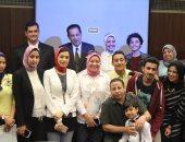 صور.. متحف السادات بالإسكندرية يحتفل باليوم العالمى للمتاحف