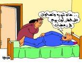 """الكسل شعار الصيام فى رمضان.. فى كاريكاتير """"اليوم السابع"""""""
