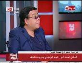 فيديو.. أحمد آدم: لست راضيا عن المسرح.. ومش بتفرج على دراما