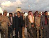 السفير السعودى فى اليمن يصل جزيرة سقطرى