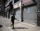 صور.. إضراب شامل فى غزة بمناسبة الذكرى الـ70 للنكبة الفلسطينية