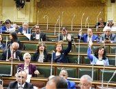 مجلس النواب يوافق من حيث المبدأ على مشروع تعديل قانون الجمارك