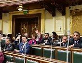 5 معلومات عن الجلسة الخاصة بحلف الرئيس السيسى اليمين أمام البرلمان