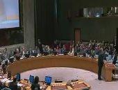 مشروع قرار فى مجلس الأمن يدعو إلى بعثة حماية دولية فى غزة