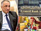 """النائب محمود الصعيدى: مبادرة """"المركزى"""" لتسوية الديون تهدف لإنعاش الاقتصاد"""