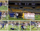 """لاعبو سموحة يعلقون على خسارتهم أمام الزمالك فى كأس مصر: """"محدش قصر"""""""