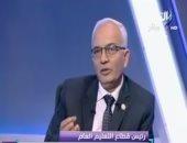 التعليم: ننسق مع القوات المسلحة والداخلية لتأمين امتحانات الثانوية بشمال سيناء (فيديو)