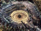 السعودية.. 22.6 مليون مكالمة في مكة خلال 24 ساعة