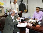 سكرتير عام محافظة المنوفية يبحث 13طلب خلال اللقاء الاسبوعى لخدمة المواطنين