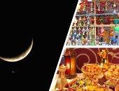 المجلس الفرنسى للديانة الإسلامية: غدا أول أيام شهر رمضان فى فرنسا