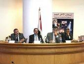 سياسيون من الأعلى للثقافة: مصر تبذل جهدًا كبيرًا دعمًا للقضية الفلسطينية
