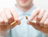 فى اليوم العالمى للكف عن التدخين.. 10 نصائح لو عايز ترمى السجارة