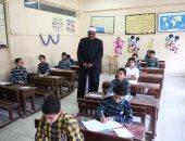337طالبا بإعدادية الأزهر يؤدون اليوم امتحان اللغة الأجنبية والتربية الفنية