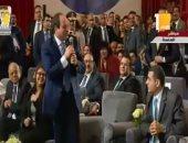 فيديو.. السيسي مداعبا المشاركين بمؤتمر الشباب: مش هأخركم علشان تلحقوا السحور