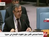 فيديو.. ممثل سوريا بمجلس الأمن: بريطانيا وأمريكا تدعمان الإرهاب فى بلادى