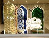 تعرف على موعد الإمساك والسحور والإفطار فى اليوم الـ26 لشهر رمضان