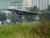 صور.. مقاتلات إف 22 الأمريكية تشارك فى مناورات بين واشنطن وسول