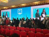 إطلاق مبادرة جديدة لدعم السياحة والاستثمار بمنتدى شباب العالم فى شرم الشيخ