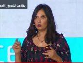أميرة العدلى بمؤتمر الشباب: الجامعة مكان مهم للعمل السياسى