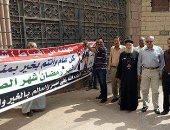 صور.. كنيسة أشمون فى المنوفية تهنئ المواطنين بحلول شهر رمضان