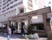 الإحصاء:3.3 مليون أسرة تعولها سيدات..و40%من سكان مصر أقل من 18 عاما