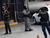 إطلاق سراح عشرات المعتقلين فى فنزويلا