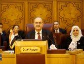 بدء اجتماع وزراء الخارجية العرب بشأن الأزمة الفلسطينية - صور