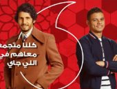 مباراة حماسية بين عمرو يوسف وكرارة وشيكو وممثلى مصر بروسيا فى إعلان فودافون