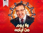خالد صلاح يحكى بطولة موسى صبرى في إنقاذ زواج فاتن حمامة وعمر الشريف