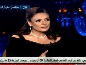 """منى عراقى تكشف حقيقة تعرضها للاغتصاب.. وتؤكد: """"استفدت نفسيًا من تصريحى"""""""