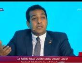 """حازم عمر عن كلمته أمام الرئيس السيسى: """"شعرت بالفخر"""""""