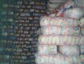 شرطة التموين تكشف تواطؤ موظفى شركة توريد الأرز المدعم مع التجار