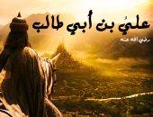 على بن أبى طلب يطلب يد فاطمة من رسول الله.. ماذا كان مهرها
