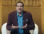 """عمرو خالد: النبى هو أول من ابتكر فكرة """"السرايا"""" لتحقيق الأمن"""