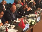 مصر تدين الهجوم الإرهابى فى شمال شرق نيجيريا